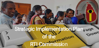 Right to Information Commission of Sri Lanka - G  Dileep Amuthan v